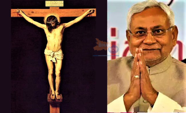 tbn nitish kumar bows to jesus on the eve of Good Friday