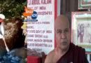 पाकिस्तान में भगवान बुद्ध की प्रतिमा तोड़े जाने से बौद्ध भिक्षु नाराज