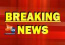 ब्रेकिंग: मुकेश अंबानी के घर के बाहर संदिग्ध स्कॉर्पियो में मिली जिलेटिन की छड़ें