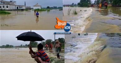 कई इलाकों में बाढ़ का पानी घुसा; सीतामढ़ी जिले में हाई अलर्ट