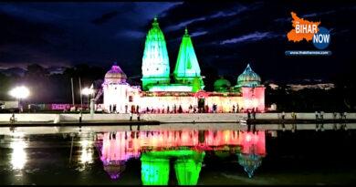 जय श्री राम के जयघोष से गूंज उठा पूरा इलाका, मनी दीपावली