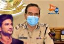 सुशांत की मौत पर मुंबई पुलिस के बड़े खुलासे – गूगल पर दर्दहीन मौत सर्च करते थे सुशांत