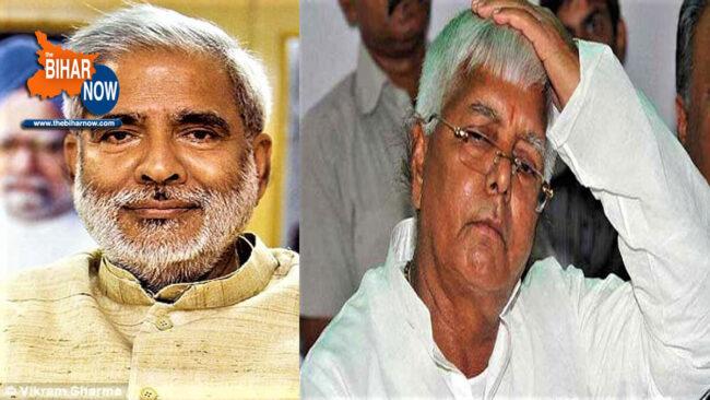 Laloo Prasad Yadav saddened by Raghuvansh Prasad Singh death