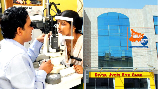 Divya Jyoti Eye Care