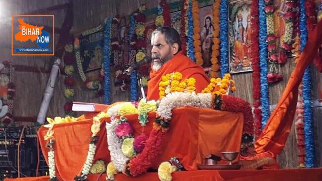 Laxmi Prapann Jiyar Swami