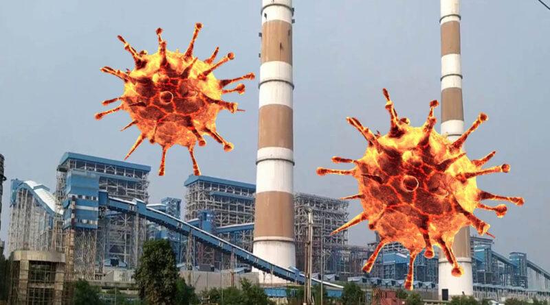 कोरोना संकट से जूझ रहे बिहार में हो सकता है बिजली संकट