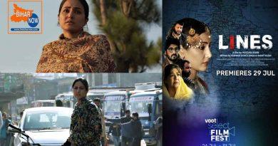 """हिना खान और राहत काज़मी की बहुप्रतीक्षित फिल्म """"लाइन्स"""" स्ट्रीमिंग को तैयार"""