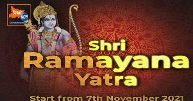 """तैयार हो जाइए """"श्री रामायण यात्रा"""" के लिए, आईआरसीटीसी लाया है एक अनूठी यात्रा योजना"""